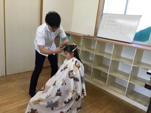 前髪カット講座②